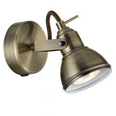 1541AB Focus Single Spotlight